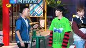 快乐哆唻咪:杨迪给大家讲述杭州西湖十景,咋不上天呢