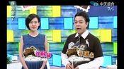 【康熙來了】20130424全方位藝人真辛苦!(謝娜.阿亮.阿雅)