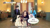 MBC Section TV 演艺通信,刘仁娜提到IU