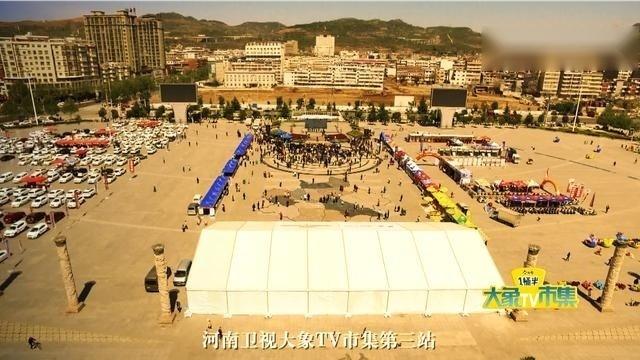 河南卫视大象市集走进驻马店汝南县