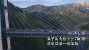宝骏730-中国型爸型爸挑战海拔730