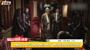 《如懿传》张予曦外貌引争议 晒纯素颜照这样回应-  搜狐视频娱乐播报2018年第4季-搜狐视频娱乐播报