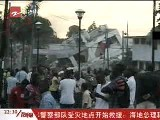 海地地震遇难人数恐超10万