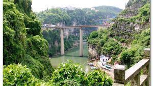 湖北宜昌三峡情缘之三游洞,没去过也看看!