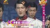 二人转 搞笑之小沈阳模仿秀(上)河南卫视