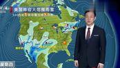 中央台:11月29-30日明后天,几乎全北方迎强雨雪,还有坏消息