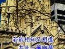 [5asd.com]高勝美 - 一簾幽夢.dvd.ktv.x264.2ac3.5asd.anymore