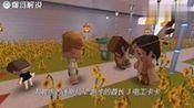 迷你世界推理故事58:公园发生一起命案,爆哥柯南附体,秒破案!