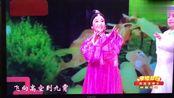 评剧《春香传》选段,名家赵斌与王婧演唱!精彩,好戏不容错过!
