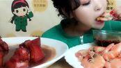 """""""吃播""""美女,吃红烧肉+白灼虾,美味诱人,特有食欲"""