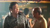 金钱帝国:王晶派人送来十碗饭十碗粥一碗鱼翅,黄秋生看了,立刻放人