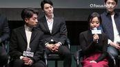 文瑾莹·朴正民 主演 话剧 '罗密欧与朱丽叶' 制作发布会视频