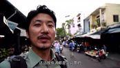 冒险雷探长:越南这边的残疾人都是卖彩票的