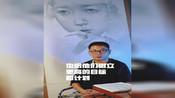 丹青易考S班班主任陈龙云专访