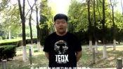 沈航学子专访——王忠鹏
