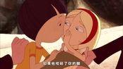 克里蒂,童话的小屋:食人魔一直盯着纳塔的脚,他忍不住了