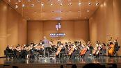 【威海青少年交响乐团】《北京喜讯到边寨》《在那遥远的地方》《白毛女序曲》