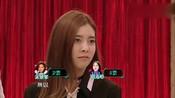 宋妍霏和葛洧吟PK,本来结局一目了然,不料却被佟大为带队逆转!