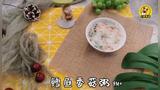 9m+月龄食谱-小鹿优鲜【鳕鱼香菇粥】富含DHA和维生素,健脑益智,给宝宝最好的营养!