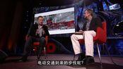 【Ted Talks】Elon Musk: 特斯拉, Space X, 太阳城--背后的理念. 2013 中文字幕