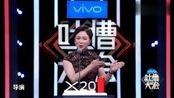 吐槽大会:全中国只有一个人不相信徐帆的演技,不让她演《芳华》
