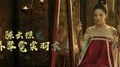 《妖猫传》舞蹈片段