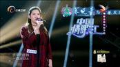 《中国情歌汇 2017》-20170803期精彩看点 程野唱逗趣二人转 歌声中充满欢乐
