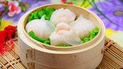 早餐不用愁,大厨教你做广式早餐,晶莹剔透的水晶虾饺