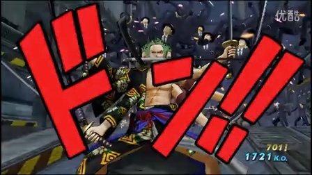【舅子 海贼无双3】大航海解锁艾斯