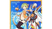 【maimai外录】FREEDOM DiVE (tpz Overcute Remix) (MASTER 100.12% 检讨用) Player KIS.R