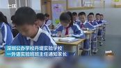外教工资上涨,校方让每个学生分摊千元