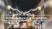 V.02 Christmas Market in Birmingham