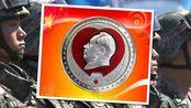 纪念毛主席诞辰126周年 像章集锦