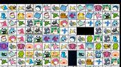 4399宠物连连看游戏