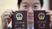 """大使馆发布声明,这三类人将不再有""""中国国籍"""",网友:别了,外国人!"""