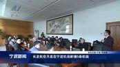 长龙航空月底在宁波机场新增5条航线