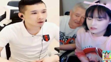 赵本山女儿与MC天佑绯闻后同台 被曝:两人常斗嘴
