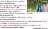 """看韩剧学韩语《夜行书生》李准基金素恩""""恋人诀别""""韩语学习"""