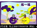 千万财富之独家绝密教程视频官网是:www.cgx.pw (233)