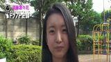 精彩视频 ドラフト候補者プロフィール③:須藤凛々花-游戏视频