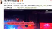 杨超越也成追星赢家,看到吴亦凡对她的回复,网友炸锅