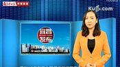 20170228微播大宜昌-全媒体视线:宜昌市重拳整治旅游市场