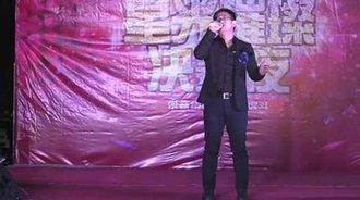 新天地歌手郑枫在水一方