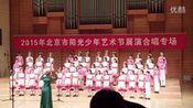 幸福树、北京的孩子逛北京(金鸽合唱团)—在线播放—优酷网,视频高清在线观看