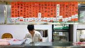 广州天河龙口西一品香自选快餐,酿豆腐苦瓜炒蛋14元