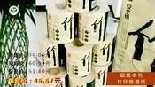 国粮商城8月15日爆品韶能本色竹纤维卷纸