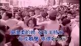 张国荣电影《夜半歌声》主题曲_完整版_MTV