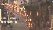 春天早点来, 日日是好日,温州,加油!