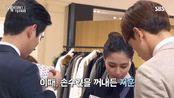 焦点内容 Rain 160405 SBS《回来吧大叔》Making Film-李珉廷
