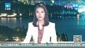 杭州动漫地铁专列 杭州地铁推出动漫专列列车 还有配套纪念票